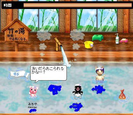 温泉イベントミチヤ5JPG♪.JPG